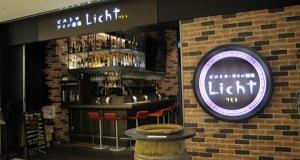 Bistro, Wine bar, Licht