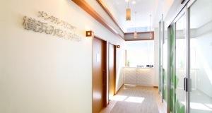 Mental Clinic Yokohama Minato Mirai