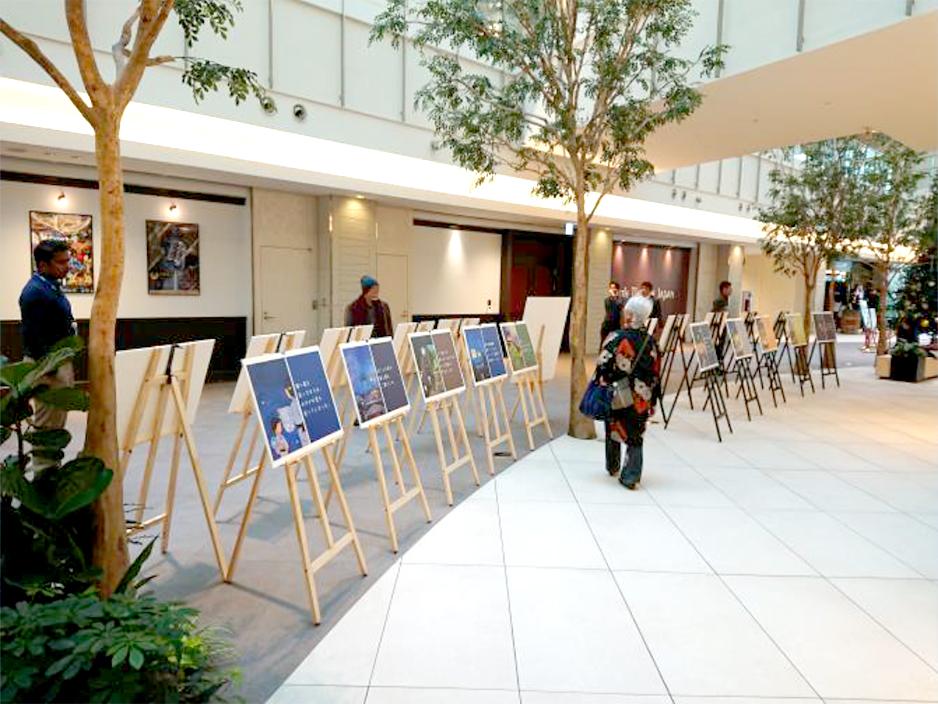 昭和というたからもの ポスター展