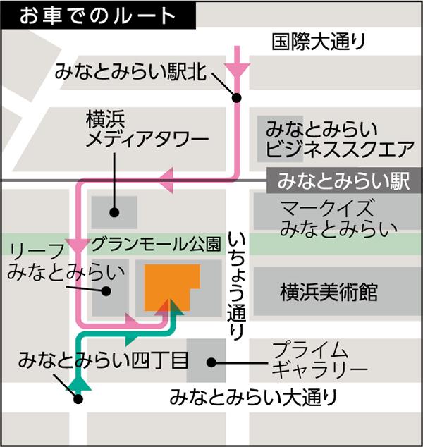 駐車場[地図]